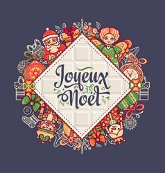 christmas card joyeux noel joyous noel decor vector image vector image