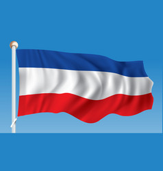 flag of serbia and montenegro vector image