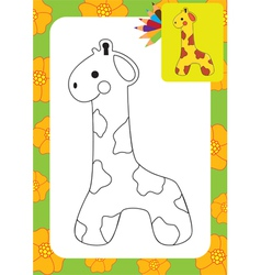 Cute giraffe toy vector image
