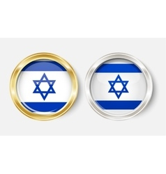 Israel Flag INDEPENDENCE DAY vector image vector image