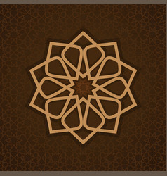 Luxurious islamic arabic pattern template vector