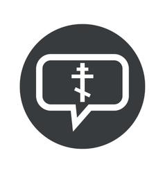 Round orthodox cross dialog icon vector