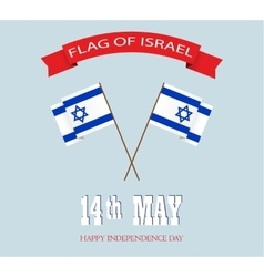 Israel flag independence day vector