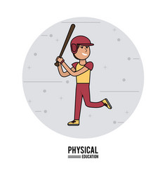 physical education - boy baseball equipment design vector image