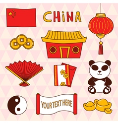 China cartoon set vector