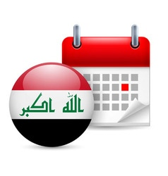 Icon of national day in iraq vector