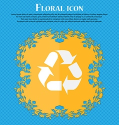 Processing icon sign floral flat design on a blue vector