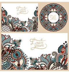 set of floral decorative background template frame vector image