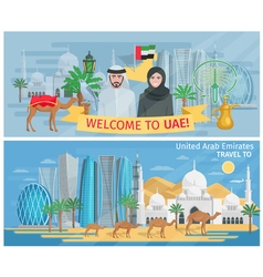 Welcome to united arab emirates banners vector