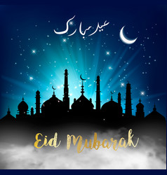 eid mubarak islamic greeting card for muslim vector image