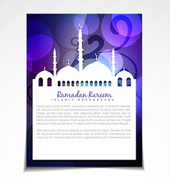 Stylish shiny ramadan festival template vector