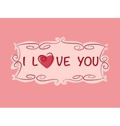 Love heart copy vector image vector image