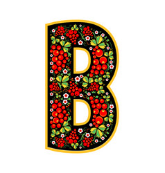letter b in the russian style the style of vector image vector image