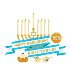 Happy hanukkah sale emblem design vector