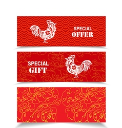 Or background header banner with beautiful chine vector