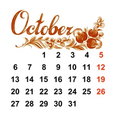 Calendar October 2014 vector image vector image