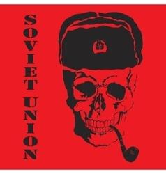 skull Soviet Union vector image vector image