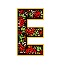 Letter e in the russian style the style of vector