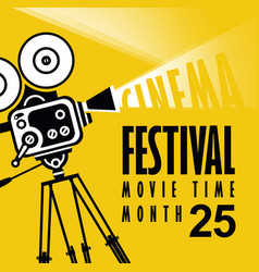 Movie time poster with old fashioned movie camera vector