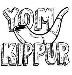 doodle holiday yom kippur vector image vector image