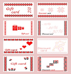 Gift and discount cards vector