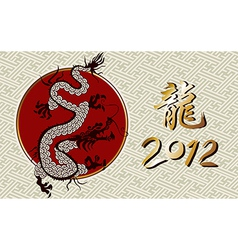 China dragon year background vector image