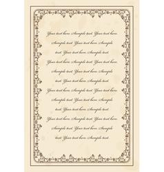vintage parchment frame vector image vector image
