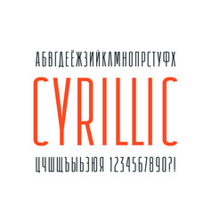 Narrow sans serif font cyrillic alphabet vector
