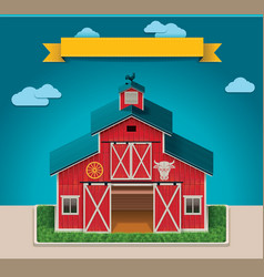 Barn xxl icon vector
