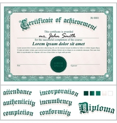 green certificate Template Horizontal Additional vector image vector image