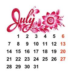 Calendar July 2014 vector image