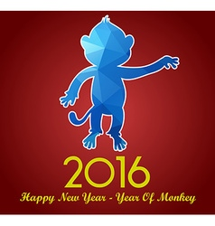 Happy new year 2016 greeting card stylized vector
