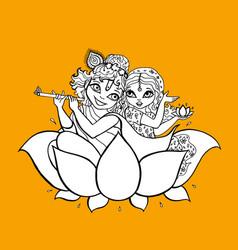 radha krishna hindu god vector image