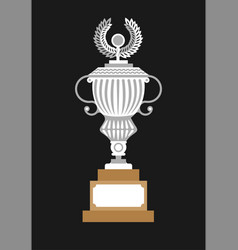 Silver or bronze trophy cup winner graphic icon vector