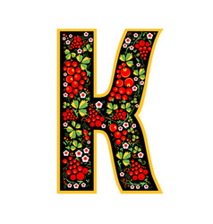 Letter k in the russian style the style of vector