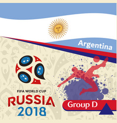 Russia 2018 wc group d argentina background vector