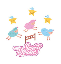 Sweet dreams background vector