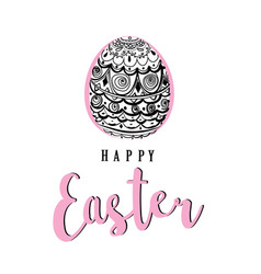 easter egg ornamentade decoration is pink happy vector image