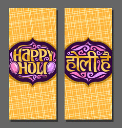 Vertical banners for indian holi festival vector