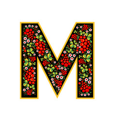 letter m in the russian style the style of vector image