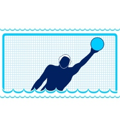 Waterpolo Goalkeeper vector image