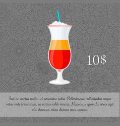Alcoholic tequila sunrise cocktail card template vector