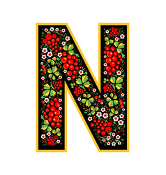 Letter n in the russian style the style of vector