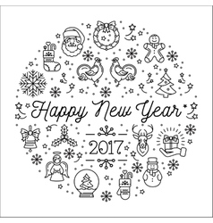 Happy new year 2017 template elegant vector