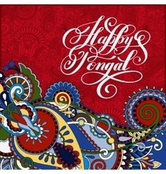 Happy pongal handwritten inscription on floral vector