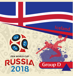 Russia 2018 wc group d iceland background vector