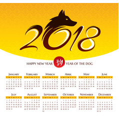2018 year calendar with chinese symbol of the year vector