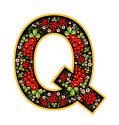 Letter q in the russian style the style of vector