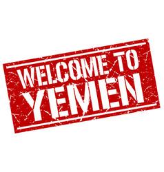 Welcome to yemen stamp vector