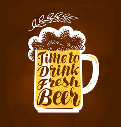oktoberfest mug of ale symbol time to drink vector image